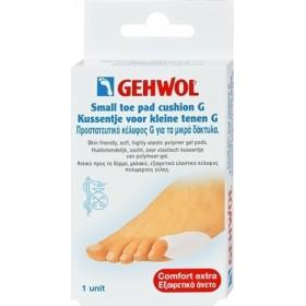 GEHWOL Small Toe Pad Cushion G Προστατευτικό Κέλυφος G για τα Μικρά Δάκτυλα 1τμχ