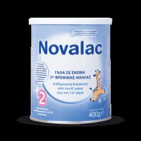 NOVALAC 2 Γάλα σε Σκόνη 2ηςΒρεφικής Ηλικίας από τον 6οΜήνα 400gr