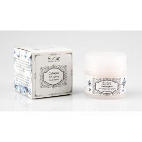 SOSTAR Collagen Anti-Ageing Face Cream Αντιγηραντική Κρέμα Προσώπου με Κολλαγόνο 50ml