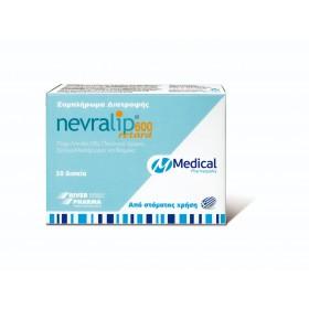 NEVRALIP 600 Retard Συμπλήρωμα Διατροφής με Άλφα Λιποϊκό Οξύ 20 δισκία