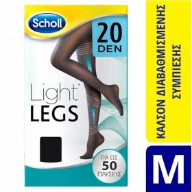DR SCHOLL Light Legs Καλσόν Συμπίεσης 20DEN Μέγεθος Medium Χρώμα Μαύρο
