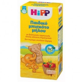 HIPP Παιδικό μπισκότο μήλου 1-3 ετών 150gr