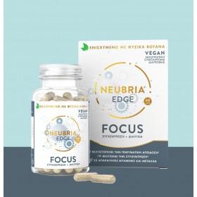 NEUBRIA Edge Focus Νοοτροπικό Συμπλήρωμα Διατροφής για Βελτίωση της Συγκέντρωσης και της Πνευματικής Διάυγειας 60 Κάψουλες