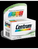 CENTRUM A-Zinc (EC3) 30 Ταμπλέτες