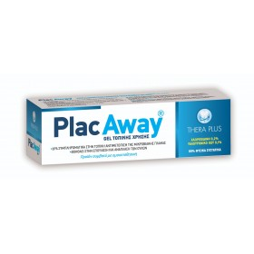 PLAC AWAY Thera Plus Gel Τοπικής Χρήσης για την Αντιμετώπιση της Μικροβιακής Πλάκας & την Επούλωση και Ανάπλαση των Ούλων 35g