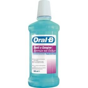 ORAL-B Στοματικό Διάλυμα Δοντιών & Ούλων 500ml