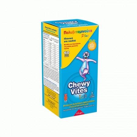 CHEWY Vites Πολυβιταμινoύχο Plus Συμπλήρωμα Διατροφής για Παιδιά 60 τεμάχια