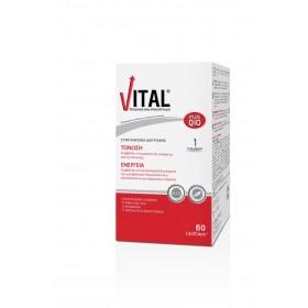 VITAL PLUS Q10 Πολυβιταμινούχο Συμπλήρωμα Διατροφής 60 Δισκία