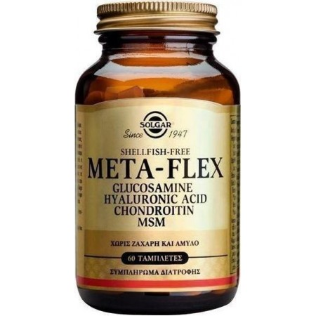 SOLGAR Meta-Flex (Glucosamine , Hyaluronic Acid , Chondroitin , Msm) 60 δισκία