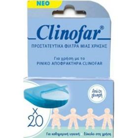 CLINOFAR Προστατευτικά Φίλτρα Μίας Χρήσης 20τμχ