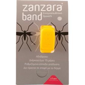 VICAN Zanzara Band Εντομοαπωθητικό Βραχιόλι (S/M) Yellow 1τμχ