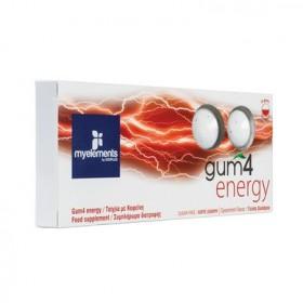 MY ELEMENTS Gum 4 Energy Τσίχλα με Καφείνη με Γεύση Δυόσμου Χωρίς Ζάχαρη 10τμχ