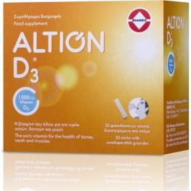 ALTION D3 1000IU Συμπλήρωμα Διατροφής 30 Φακελίσκοι