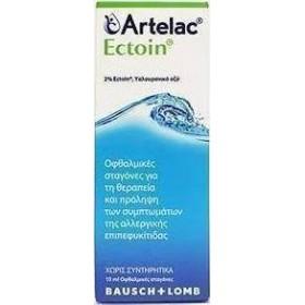 BAUSCH & LOMB Artelac Ectoin Οφθαλμικές Σταγόνες για τη Θεραπεία & Πρόληψη της Αλλεργικής Επιπεφυκίτιδας 10ml