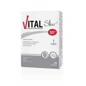 VITAL SILVER 50+ Πολυβιταμινούχο Συμπλήρωμα Διατροφής 30 Δισκία