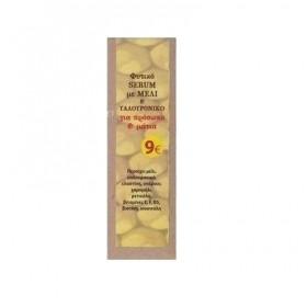 FITO+ Serum με Μέλι & Υαλουρονικό για Πρόσωπο & Μάτια 30ml