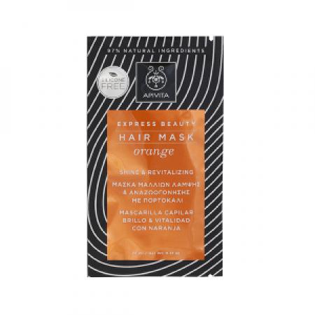 APIVITA Express Beauty Hair Mask Μάσκα Μαλλιών Λάμψης & Αναζωογόνησης με Πορτοκάλι 20ml