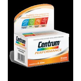 CENTRUM Performance Συμπλήρωμα Διατροφής με Πλήρη Σύνθεση Βιταμινών,Μεταλλικών Στοιχείων,Ginseng & Ginkgo Biloba 30 δισκία