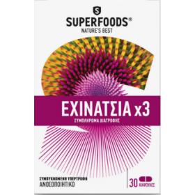 SUPERFOODS Εχινάτσια x 3 Συμπλήρωμα Διατροφής για Ενίσχυση του Ανοσοποιητικού 30 Κάψουλες