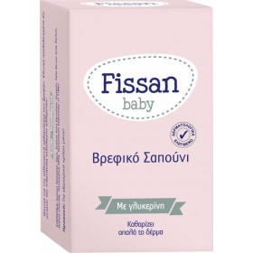 FISSAN Baby Βρεφικό Σαπούνι με Γλυκερίνη 90gr