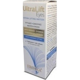 FROIKA Ultra Lift Eyes Cream Κρέμα Lifting Ματιών 15ml