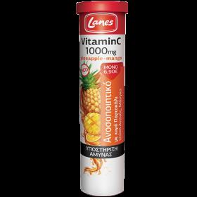 LANES Vitamin C Pineapple , Mango Βιταμίνη C 1000mg με Χυμό Πορτοκάλι και Γεύση Ανανάς , Μάνγκο 20 Αναβράζοντα δισκία