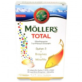 MOLLER'S TOTAL Ωμέγα 3 + Βιταμίνες , Μέταλλα 25 Κάψουλες & 28 Ταμπλέτες