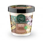 ORGANIC SHOP Body Desserts Almond & Honey Milk Αναζωογονητικό Απολεπιστικό Σώματος Αμύγδαλο & Μέλι Γάλα 450ml