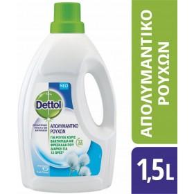 DETTOL Αντιβακτηριδιακό Απολυμαντικό Ρούχων Fresh Cotton 1.5L