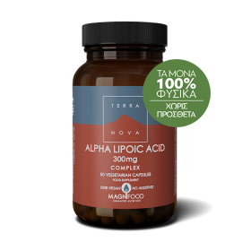 TERRANOVA Alpha Lipoic Acid 300mg Συμπλήρωμα Διατροφής με Α-Λιποικό Οξύ 50 Κάψουλες