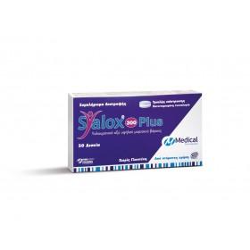 MEDICAL Syalox 300 Plus Υαλουρονικό Οξύ Υψηλού Μοριακού Βάρους 20  Δισκία