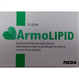 PROTON PHARMA ArmoLIPID 20tabs