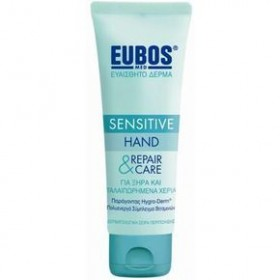 EUBOS Hand Repair & Care Cream Ενυδατική και αναπλαστική κρέμα χεριών 75ml