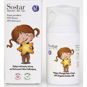 SOSTAR Baby Κρέμα Αλλαγής Πάνας με Βιολογικό Γάλα Γαϊδούρας 75ml