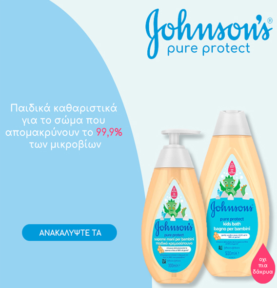 JOHNSON'S PURE PROTECT